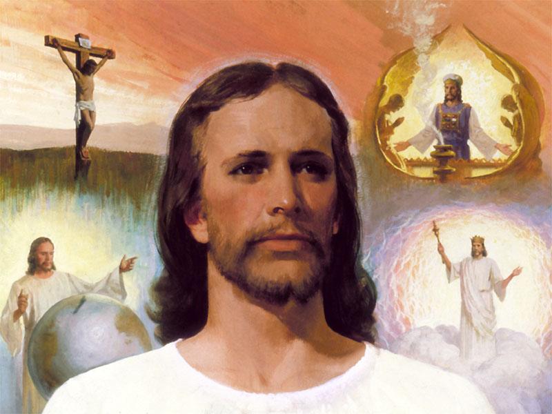 하나님의 아들이신 예수 그리스도