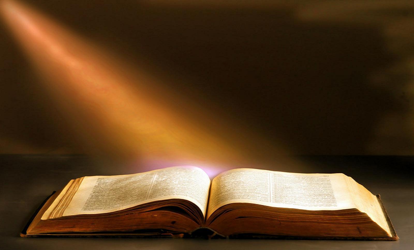 45 개 성경 질문